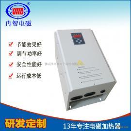 冉智RZ炒货机电磁加热器节能高达85%