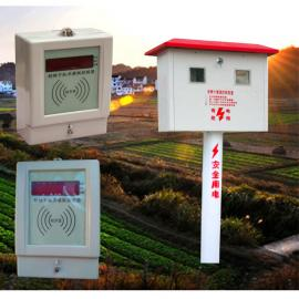 智能灌溉控制器价格,厂家促销,惊喜不断