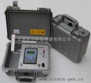 KG6050氢氧双气体便携式分析仪(Hitech)--北京东分独家供应