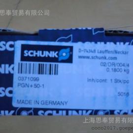德国原装进口雄克SCHUNK夹具夹爪 ABR-PGZN-plus 64 0300010