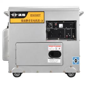 供应汉萨静音5kw柴油发电机厂家直销