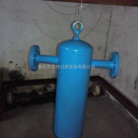 DN50汽水分离过滤器 13Nm3/min 效率95%