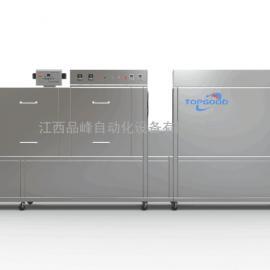厂家现货供应全自动洗碗机质量有保证