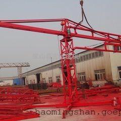 厂家直销12米15米18米手动、电动混凝土布料机
