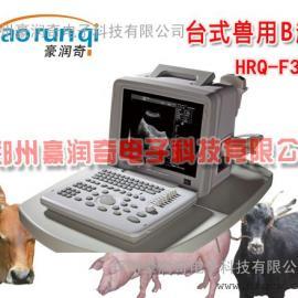 天津宠物医院小猫小狗小动物专用B超机,宠物B超机价格