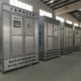 山东水厂次氯酸钠发生器设备专业厂家/水厂次氯酸钠消毒液
