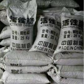 牡丹江空气净化活性炭,牡丹江废气处理活性炭吸附剂