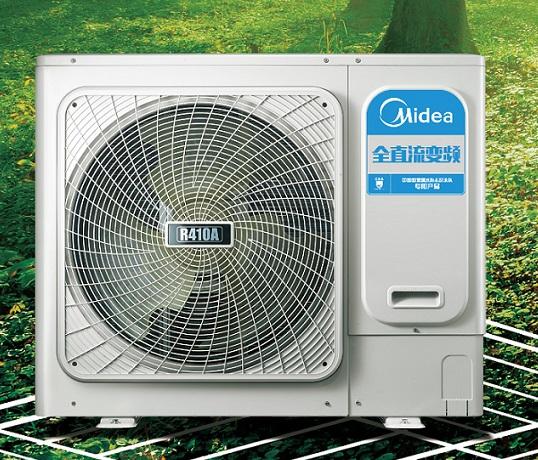 北京美的中央空调TR+风管机MDVH-J25T2/BP2DN1-TR(B)