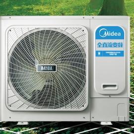 北京美的家用全直流变频多联机MDVH-V140W/N1-5R0(E1)