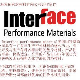 Interface美国因特费斯环保无石棉密封垫片现货批发