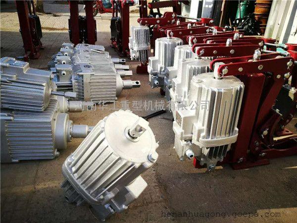 电机制动刹车器 YWZ9-400/80外抱块式制动器 车轮抱闸制动器