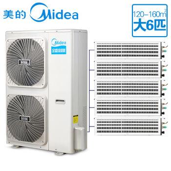 北京美的中央空调TR+家用MDVH-V140W/N1-615TR(E1)