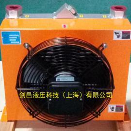 剑邑AH1012T-A3液压泵站风冷却器/液压系统风冷却器