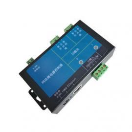 2路30A网络继电器|以太网接口|控制继电器|TCPIP继电器IO输入
