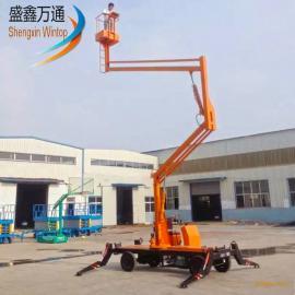 盛鑫万通 GKT系列曲臂式升降机 自行折臂式升降平台 高空作业车