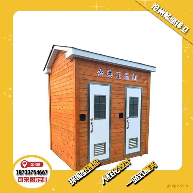 献县厂家供应ct201金属雕花板移动厕所,生态环保公厕