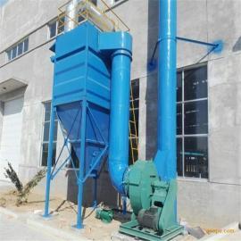富宏元厂家直销 脉冲式布袋除尘器 旋风除尘器 工业粉尘处理设备