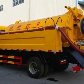 春风4吨5吨6吨7吨清洗吸污车