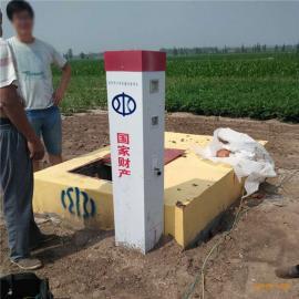 智能井房,节水灌溉,服务农业