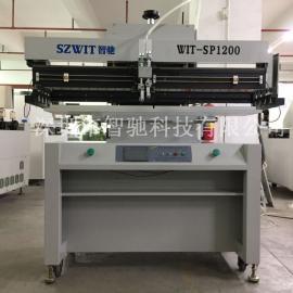 智驰1.2米LED半自动锡膏印刷机
