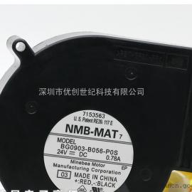 全新NMB BG0903-B056-P0S 9733 24V 0.78A大风量鼓风机