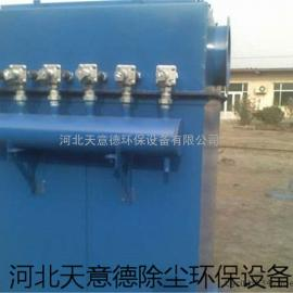 HMC系列脉冲单机除尘器天意德生产销售