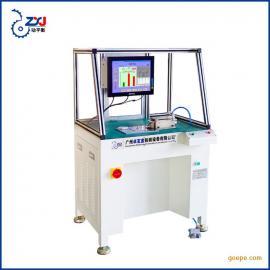 广州小家电动平衡机 风扇自动定位动平衡机 试验机厂家