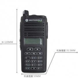 摩托罗拉CP1668双向无线对讲机原装正品