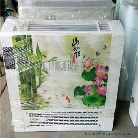 立式水温空调静音豪华型家用水空调超薄型冷热空调东营桂林供应