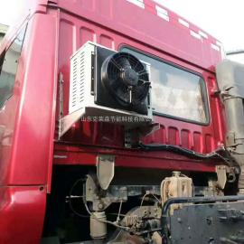 24v车载驻车空调/加热器,暖风