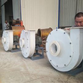 防腐风机F4-72 塑料 玻璃钢 不锈钢风机适用于化工 氨酸输送