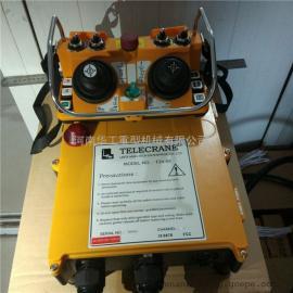 摇杆6件工业遥控器 F24-60吊机遥控器 隔爆遥控 直销绍兴莱芜