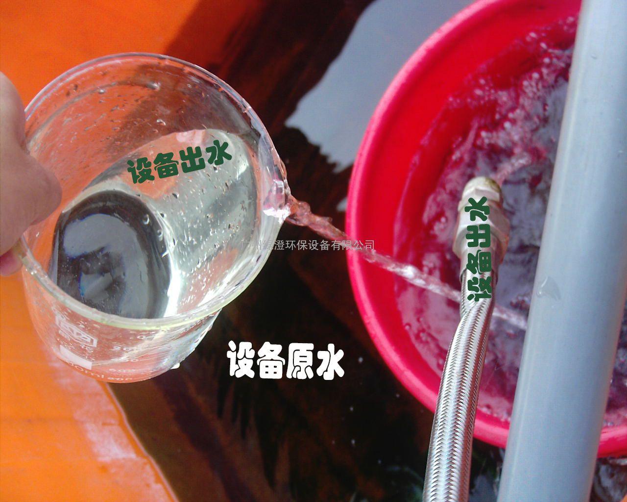 化工废水处理设备中水回用一体化圆罐型全自动超声波电芬顿装置