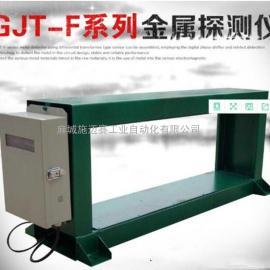 矿用1200mm输送带|金属探测仪GJT-12F