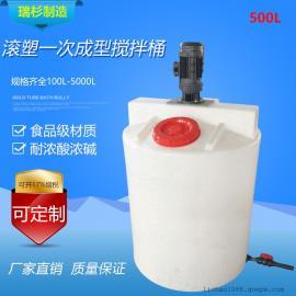 徐州 专业定制500L搅拌桶