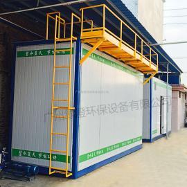 凉果废水处理设备/食品加工污水处理装置高盐蜜饯