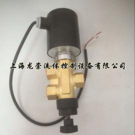 A101ED-L15排泥阀专用电磁阀