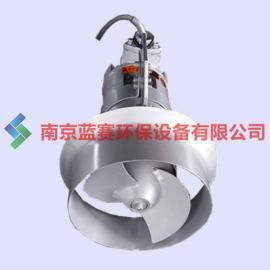 QJB1.5/6-260/3-980潜水搅拌机 厌氧池好氧池搅拌器 厂家直销