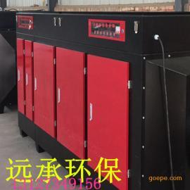低温等离子空气油烟净化器 工业环保设备