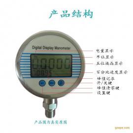 精密数字压力表 数字压力表高精度 数显精密压力表 高精密压力表