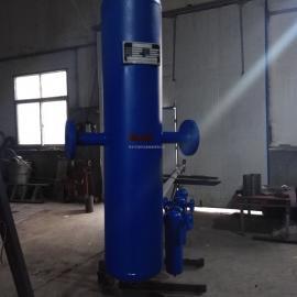冷干机前有DN200汽水分离器选迈特管用20年