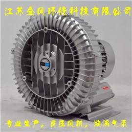 水产养殖增氧专用高压风机