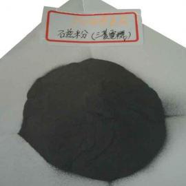 三菱ZA磁粉