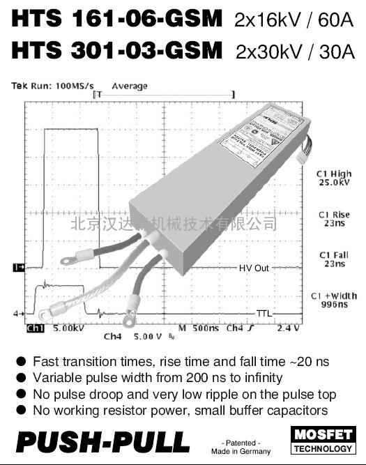 优势供应德国原装进口behlke HTS 21-06-GSM高压开关