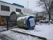 重庆一体化泵站管道基础做法与材料选用