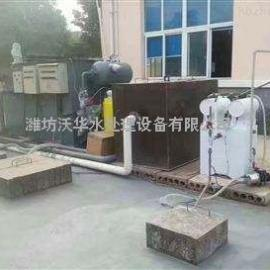 医疗机构污水处理设备达标