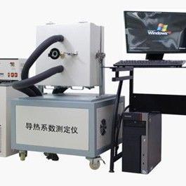 全自动双平板导热系数测定仪-护热平板法导热系数测定仪