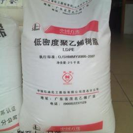 低密度聚乙烯用于农膜