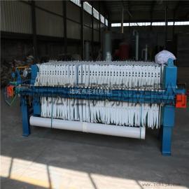 污泥处理设备-板框压滤机 食品污泥处理设备