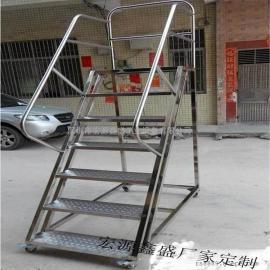 车间专用登高梯 车间不锈钢登高梯 车间登高车厂家